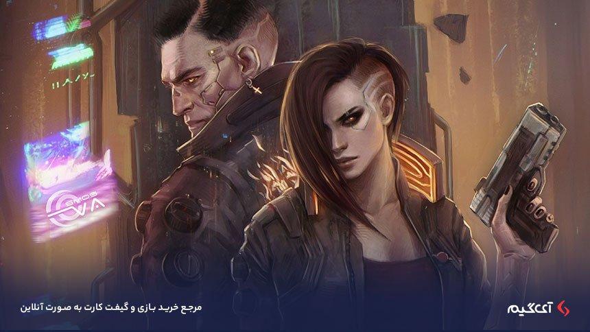 شخصیتهای سایبر 2077
