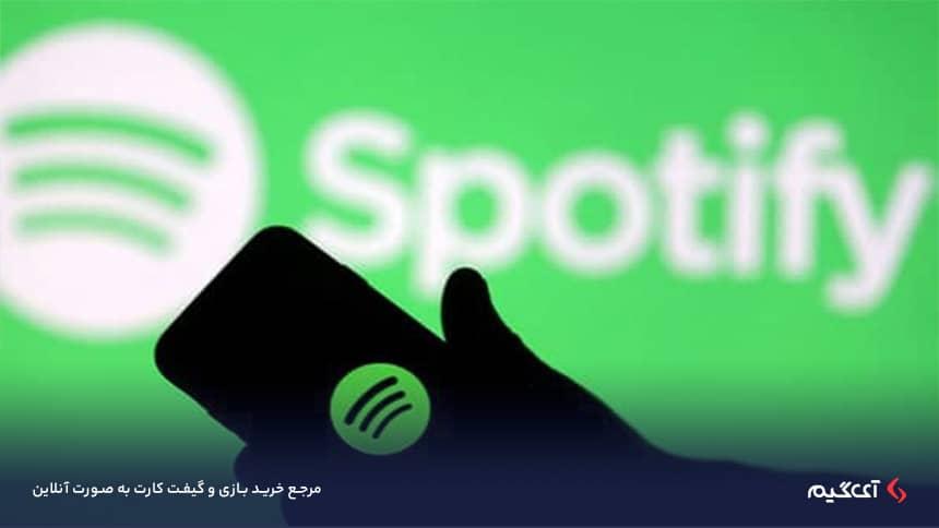 Spotify یکی از سرویسهای برتر و پرطرفدار پخش موزیک با ویژگیهای منحصر به فرد است.