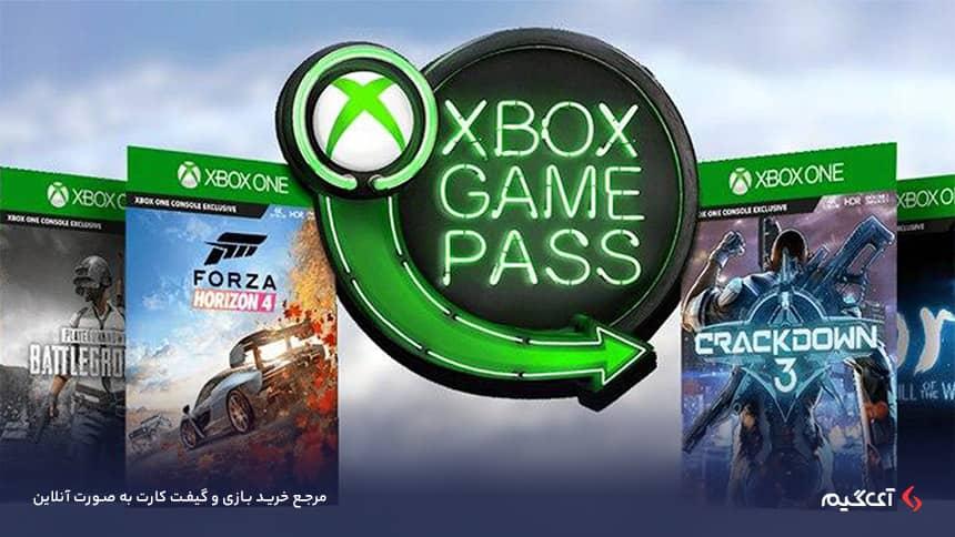 اشتراک ایکس باکس گیم پس یکی از کاربردیترین خدمات شرکت مایکروسافت، برای طرفداران بازیهای آنلاین میباشد.