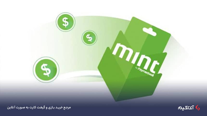 معمولا افراد گیمر و کسانی که به خرید و فروش اسکینها و اکانتهای بازیهای آنلاین خارجی علاقه دارند از مینت کارت استفاده میکنند.