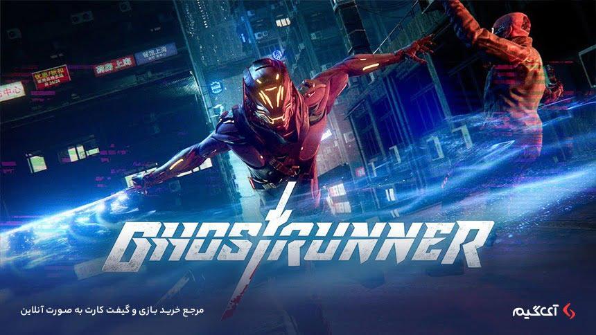بازی Ghost runner