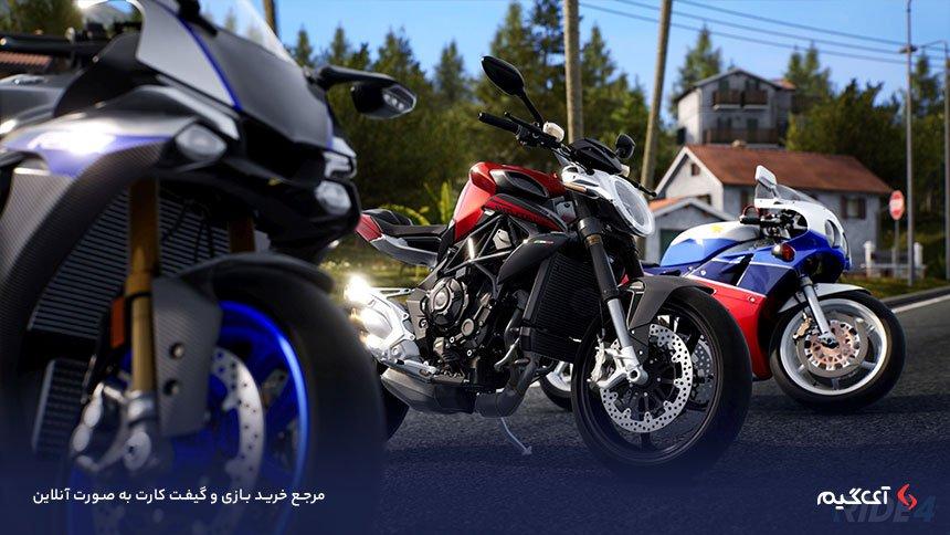 داستان بازی Ride 4