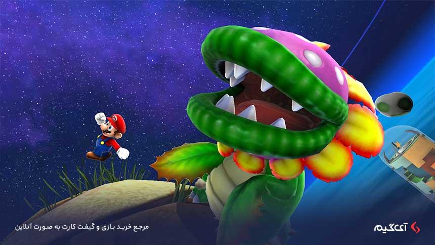 بخش های بازی Super Mario 3D All-Stars